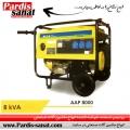 موتور برق 8 كاوا - KVA