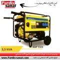 موتور برق 5.5 كاوا - KVA