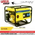 موتور برق 3.5 كاوا - KVA
