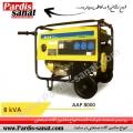 موتور برق شیراز
